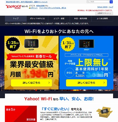 Yahoo  Wi Fi