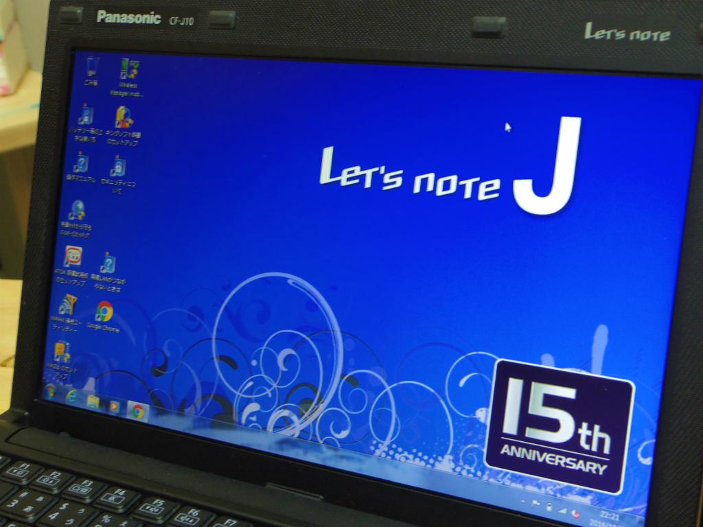 とにかく一目惚れ Let Snote J10レビュー 10インチノート 超快適 中古パソコン生活
