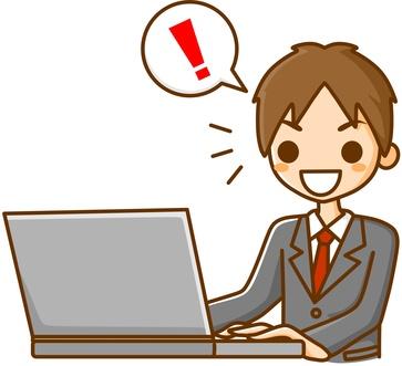 Lv.11 中古パソコンやわらか辞典