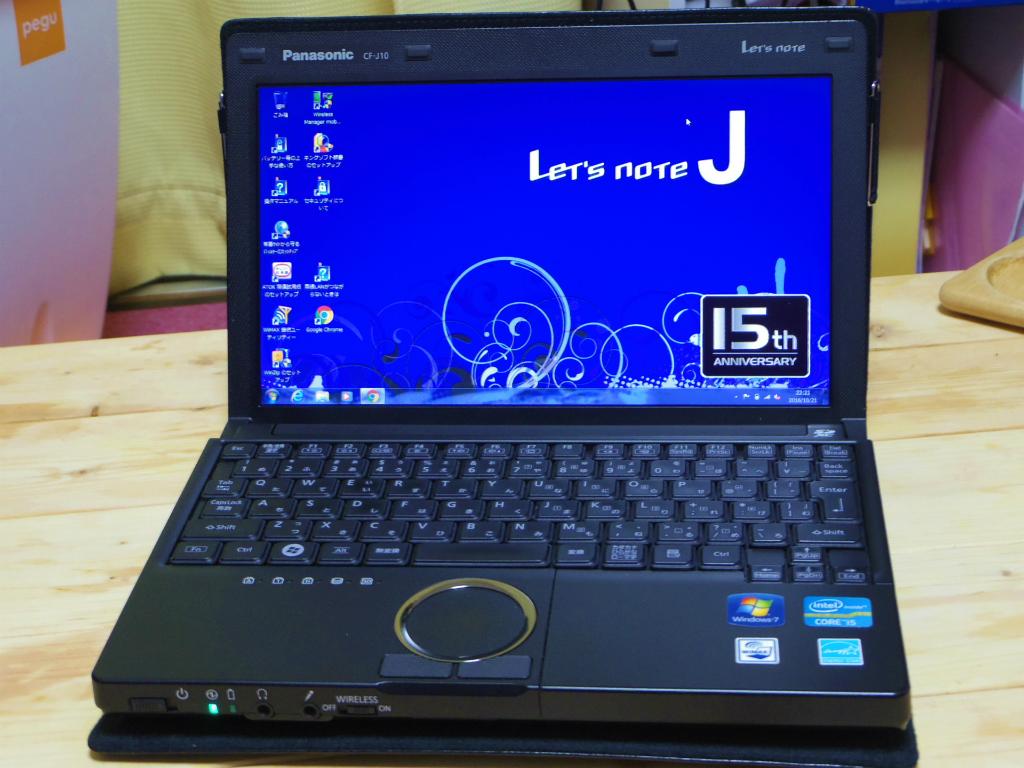 Lv.01 中古パソコンの選び方