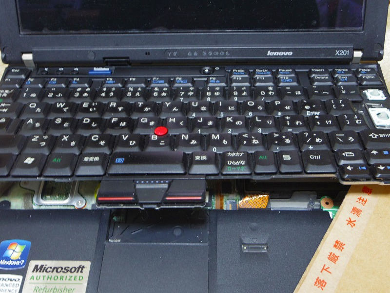 Lv.10 中古パソコンQ&A